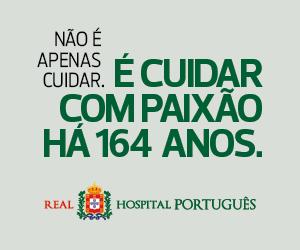 RET RHP 164 Anos