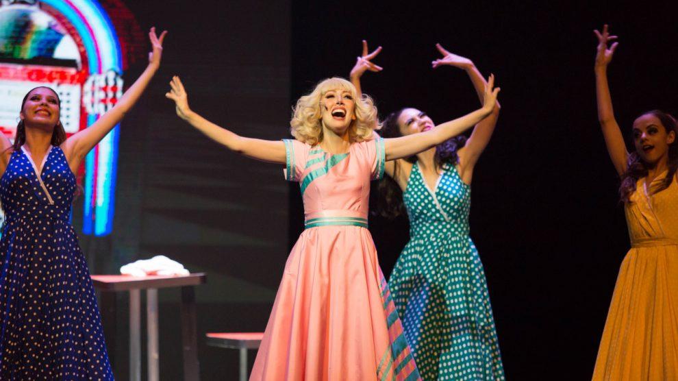 Um Dia na Broadway