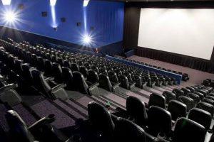 Salas de cinema da Bahia voltam a funcionar
